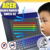 【Ezstick抗藍光】ACER Switch 5 SW512-52 防藍光護眼螢幕貼 靜電吸附 (可選鏡面或霧面)