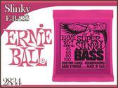 【小麥老師樂器館】電貝斯弦 Ernie Ball 旗艦店 45-100 鍍鎳 2834 公司貨【A395】