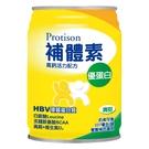 24罐組 Protison 補體素 優蛋白 (清甜) 237ml【瑞昌藥局】015020