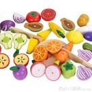 宅家玩具 木制切水果蔬菜切切樂套裝磁性磁鐵磁力寶寶切菜玩具兒童生日禮物 618購物節