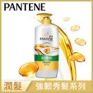 潘婷 Pantene 絲質順滑潤髮精華素...