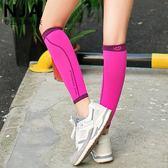 N壓縮襪護小腿抗疲勞防抽筋運動騎行護腿套