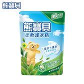 熊寶貝 柔軟護衣精補充包 1.75L_茶樹抗菌