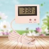 魚缸溫度計 魚缸溫度計電子數顯水族箱海水草專用高精度迷你測水溫溫度錶免郵 MKS交換禮物