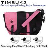 福利品-【美國Timbuk2】D-Lux Laptop Racing Stripe Messenger筆電抗震郵差包-M
