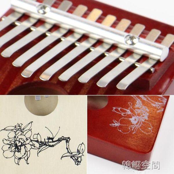 卡林巴拇指琴拇指鋼琴10音手指琴簡單易學樂器卡林巴琴便攜式