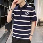 韓版修身簡約Polo衫2020夏季新款男士短袖t恤印花體恤上衣CXL3958【俏美人大尺碼】
