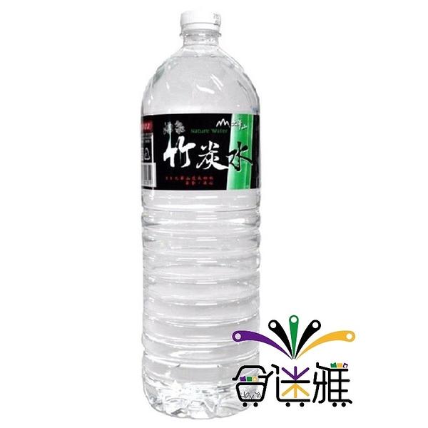 【免運直送】湧泉竹炭水1500ml(12瓶/箱)X5箱【合迷雅好物超級商城】 -01