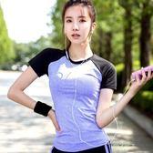 (超夯免運)夏季健身短袖瑜伽服運動上衣速幹緊身顯瘦跑步T恤圓領女新款開