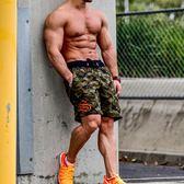 肌肉兄弟健身五分褲男速干透氣訓練薄款休閑迷彩寬松運動短褲 星辰小鋪