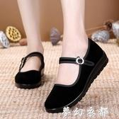 老北京布鞋女單款平跟黑色鞋職業工作鞋軟底舞蹈酒店一帶防滑鞋子 雙十二全館免運