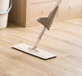 拖把 免手洗拖把家用一拖干濕兩用懶人擠水地板拖平板拖地拖布凈TW【快速出貨八折搶購】