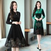 【GZ23】連身裙洋裝 新款優雅金絲絨連衣裙水滴式圓領中長款時尚優雅簡約舒適
