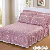 床單 夏季純棉床罩床裙式防滑床套單件全棉保護套防塵罩1.5米1.8m床單1 愛丫愛丫