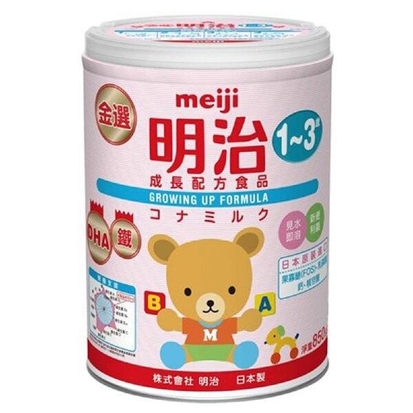金選 明治奶粉 1-3歲 850g