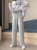 灰色運動褲女寬鬆直筒夏季闊腿高腰垂感2020新款顯瘦百搭休閒薄款 雙11 伊蘿