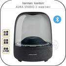《飛翔無線3C》harman kardon AURA STUDIO 3 無線藍牙喇叭◉台灣公司貨◉藍芽音響◉水母造型