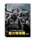 怒火特攻隊 DVD  (音樂影片購)