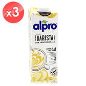 【ALPRO】職人燕麥奶3瓶組(1公升*3瓶) 效期2021/11