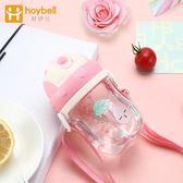 兒童學飲杯寶寶水杯吸管杯嬰兒防漏喝水壺