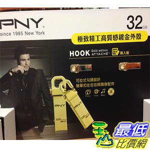 [COSCO代購]  [2入裝] PNY 32G USB GOLD ATTACHE USB3.0  鍍金超高速隨身碟 C_102887
