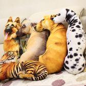 卡通可愛3D仿真狗狗抱枕靠墊辦公室汽車沙發床頭靠枕腰靠長枕頭 YXS優家小鋪