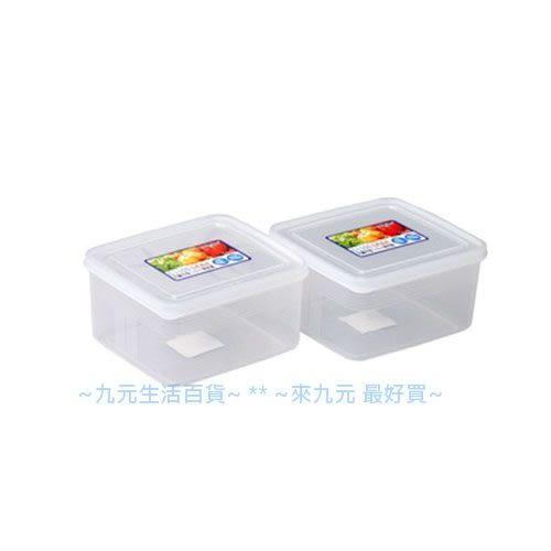 【九元生活百貨】聯府 G1100 巧麗方型1100ml密封盒