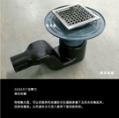【麗室衛浴】瑞士GEBERIT shower G-007-3 横排水單通道 排水系統含集水盤設計