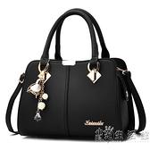 手提包包2020新款潮單肩斜挎包時尚百搭中年女士大容量媽媽包女包 小時光生活館