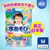 滿意寶寶 日本 MOONY 玩水褲男 M 24片-箱購