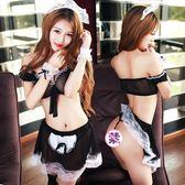 【小精靈】 情趣內衣 制服誘惑透明V領彈力網紗分體女傭服 性感女仆套裝