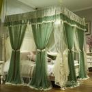 新款公主風蚊帳1.8m床雙人家用加密加厚雙層落地1.5m三開門式宮廷mbs「時尚彩紅屋」