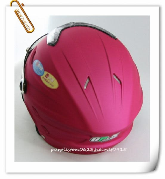 GP-5半罩安全帽,半頂式,瓜皮帽,雪帽,021,消光桃