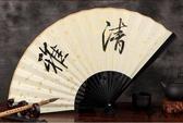 伊人閣 手繪白紙扇男士折扇書法中國風絹扇子
