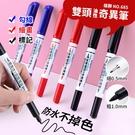 台灣現貨 雄獅 685 奇異筆 耐水油性筆 油性記號筆 快乾油性筆 油性筆 中性筆 耐水快乾 速乾
