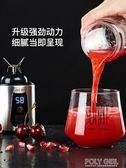榨汁杯 奧科便攜式榨汁機家用水果小型迷你榨汁杯電動打炸果汁機充電學生 polygirl