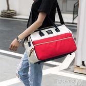 防水韓版行李包女手提旅行包大容量輕便短途小旅游袋行李袋男健身  遇見生活