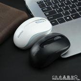 無線滑鼠 筆記本臺式電腦無限滑鼠 省電游戲可愛白色 水晶鞋坊