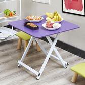 可摺疊桌手提野餐桌戶外便攜式簡易擺攤吃飯桌子家庭用陽台麻將桌WY萬聖節,7折起
