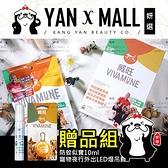 贈-贈品組|美國 VIVAMUNE 威旺寵物犬專用保健品 (60粒)【妍選】