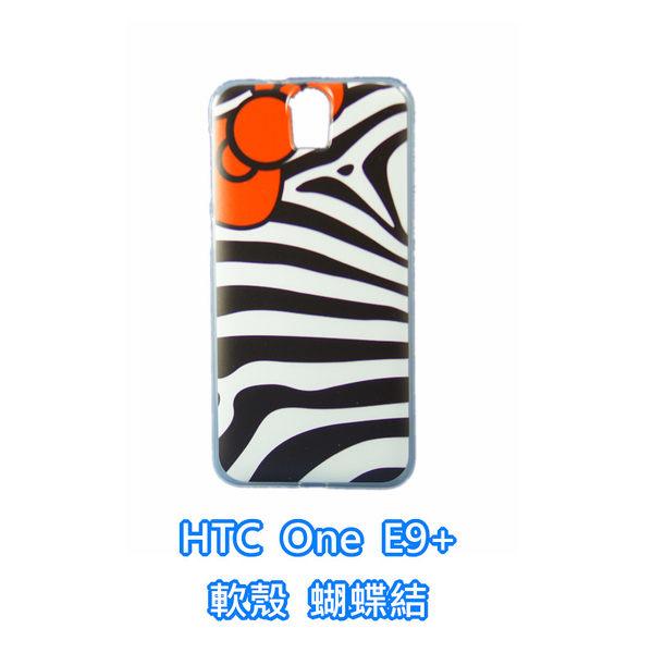 htc One E9+ E9PW 手機殼 軟殼 保護套 非hello kitty KT 凱蒂貓蝴蝶結