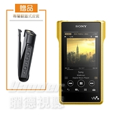 活動至5/9送 ▶ 專用皮套【曜德 送耳擴盒】SONY NW-WM1Z 頂級觸控數位隨身聽 256GB 持續33hr