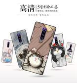 Sony Xperia 1 手機殼 超薄 簡約 高清 彩繪 保護套 創意 卡通 保護殼 全包 防摔 磨砂 軟殼 掛繩