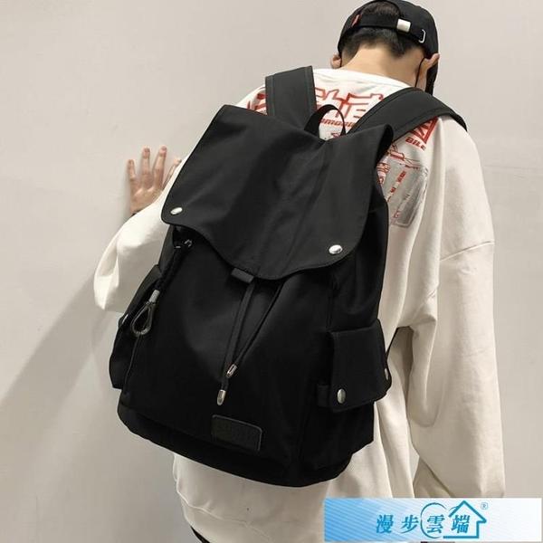 後背包 後背包男潮牌韓版時尚潮流大容量初中生大學生書包女電腦背包休閒 漫步雲端