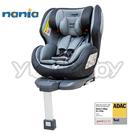 納尼亞 Nania 納歐聯名SL 360度旋轉0-12歲 Isofix 安全座椅(支撐腳)-灰色(FB00380G)