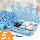 文件架 5個文件籃帶蓋文件夾收納盒資料筐塑料籃子辦公文具用品
