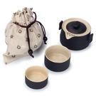 (免運) 一壺兩杯三杯便攜旅行茶具套裝戶外一兩人茶具