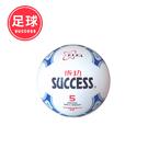 成功 5號日式足球...