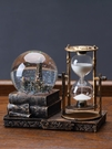 家居裝飾品 水晶球沙漏計時器創意擺件酒柜客廳家居裝飾品桌面房間電視柜【快速出貨八折搶購】