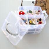 家用首飾品收納盒子